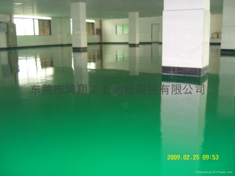 東莞7S標準廠房環氧樹脂自流平地板 1