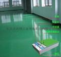 東莞7S標準廠房環氧樹脂自流平地板 2