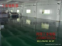 工業廠房地板漆