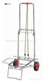 BMC-11 Luggage Cart