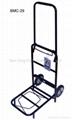 BMC-29 Luggage Cart