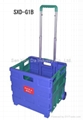 SXD-G1B  Folding Shopping Cart