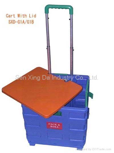 Folding Cart With Lid (SXD-G1)