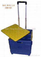 折叠购物车及盖(SXD-G2)