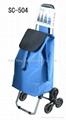 SC-504 購物袋車