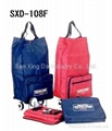 SXD-108F Shopping Bag With Wheels