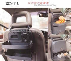 SXD-118汽車餐盤