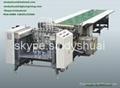 HM-650A Paper Gluing Machine