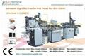 Automatic Rigid Box Making Machine for