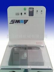 日本进口镜面喷射抛光机SMAP