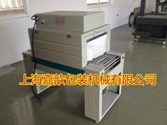 熱收縮膜包裝機