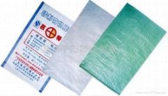 溫州編織袋