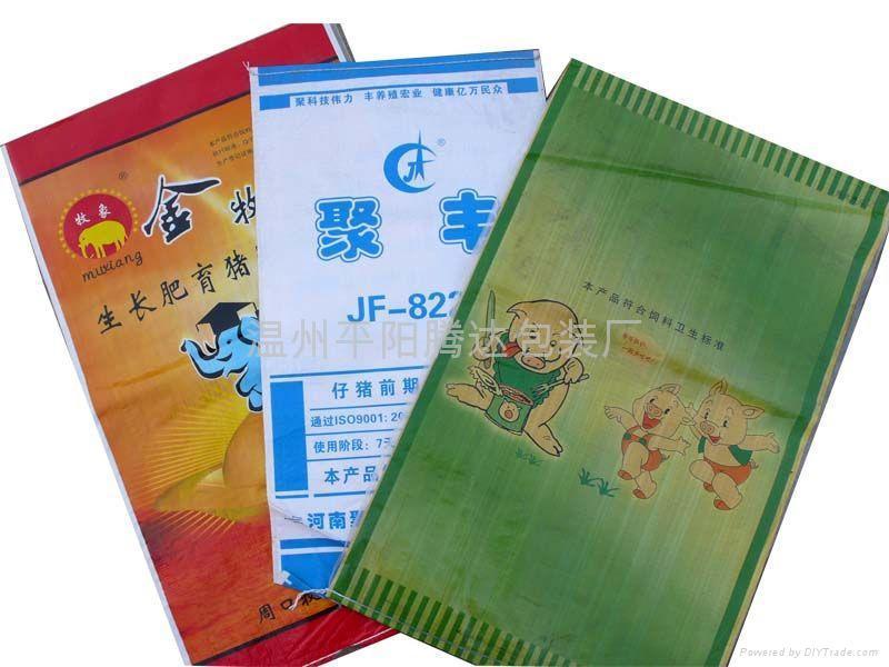 溫州編織袋 3