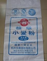 上海編織袋