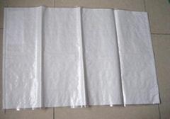 覆膜防水編織袋