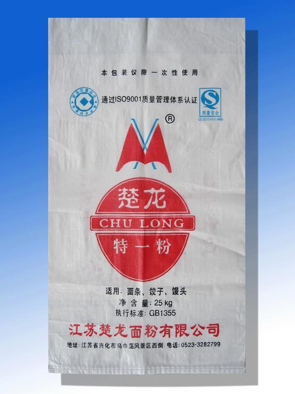 覆膜防水編織袋 3
