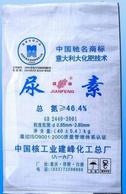 覆膜防水編織袋 4