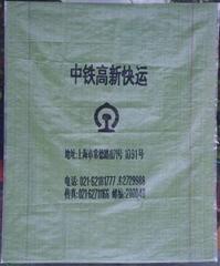 物流編織袋