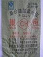 水泥袋 3