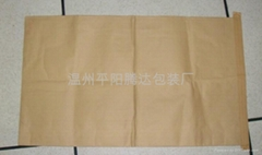 牛皮紙復合編織袋