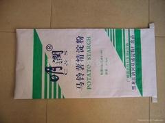 25公斤奶粉包裝袋