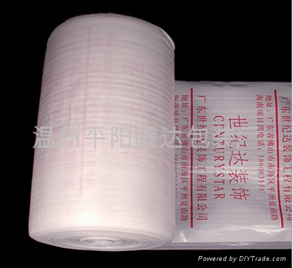 裝修用珍珠棉編織布裝飾保護膜 1