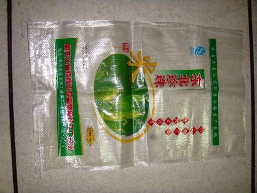 瓜子炒貨食品級編織袋 1