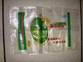瓜子炒貨食品級編織袋