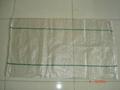 瓜子炒貨食品級編織袋 3