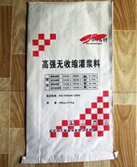 JS复合防水涂料包装袋