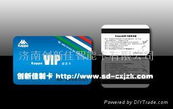 济南磁条卡制作 山东会员卡制作 1