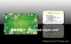 枣庄磁卡制作 双轨磁卡制作 高档磁卡制作
