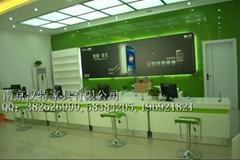 供應中國電信新款業務受理台