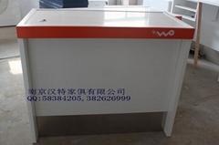 中國聯通體驗台