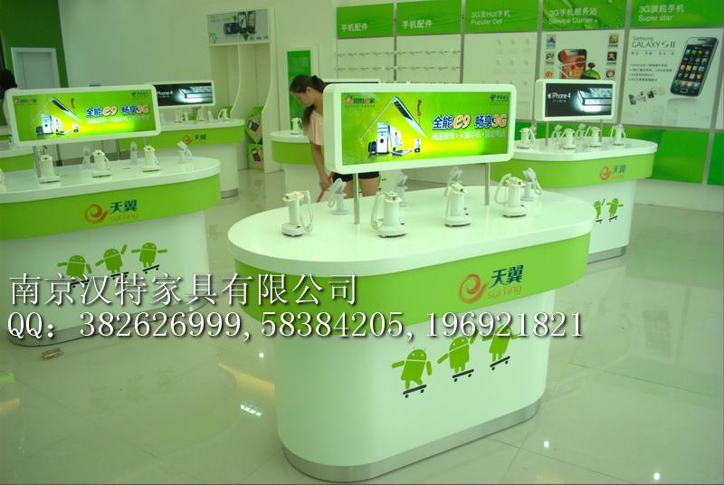 供應電信2011新款中島體驗促銷台 1