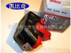 ORT-200打包機電池 配件
