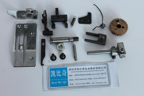 修缝包机 2