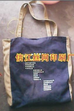 定做環保袋 1