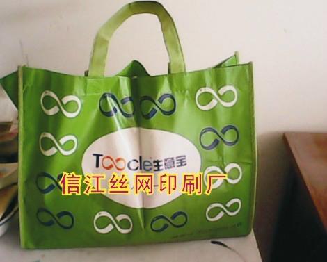 定做環保袋 5