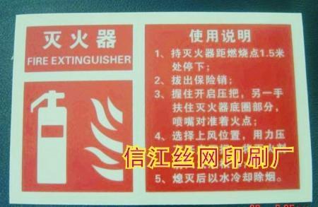 上海反光牌夜光標牌加工 4