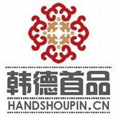 苏州高新区韩德首品工艺品厂