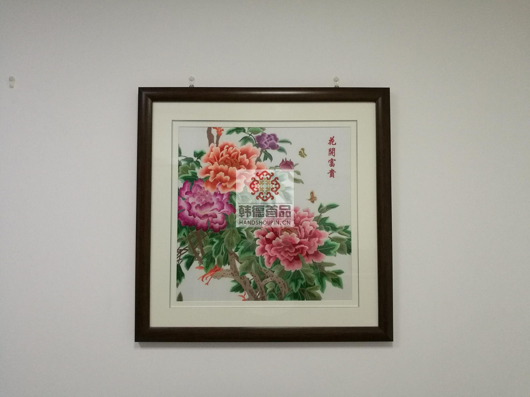 花開富貴牡丹花刺繡工藝品 1