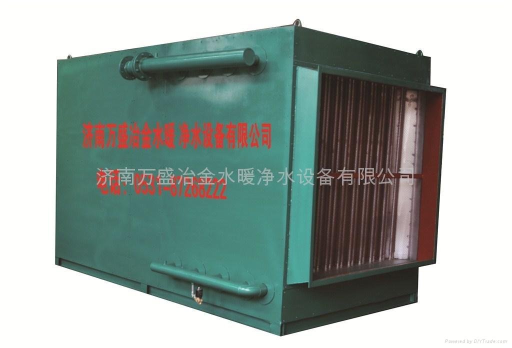 矿井空气加热机组     1
