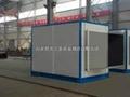 空气加热机组、井口防冻设备、防爆型暖风机 2