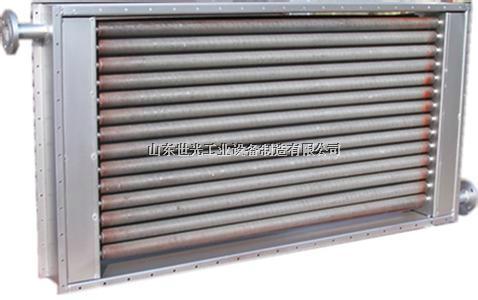 空气加热器换热管、暖风机换热管、钢铝复合翅片管 3