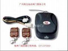 批發銷售卷閘門遙控器
