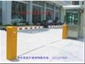 停車場道閘系統