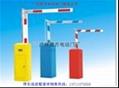 停車場柵欄道閘電動昇降杆優質供應商 3