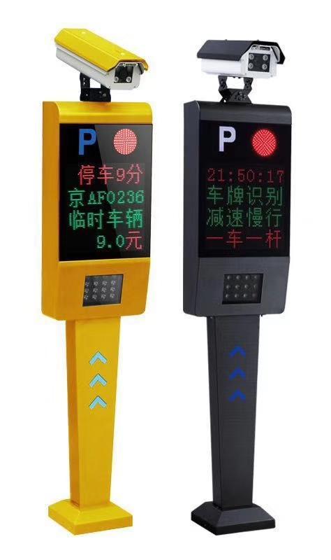 自動識別車牌道閘昇降欄杆系統 2
