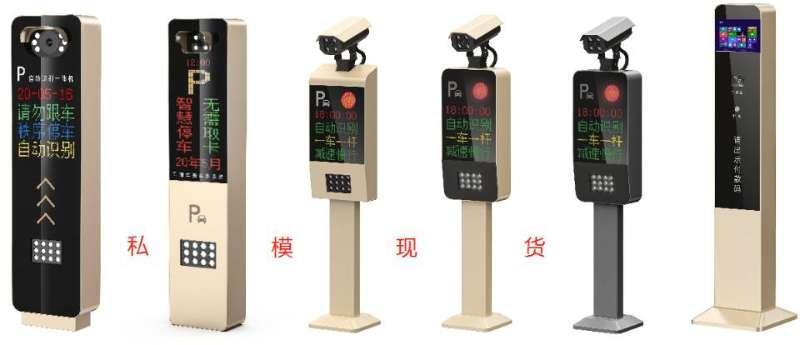 车牌自动识别停车场收费系统 5